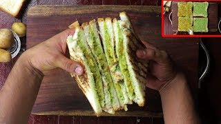 Masala Aalu Sandwich Recipe   Crispy Potato Sandwich Recipe at Home    Village Travel Food