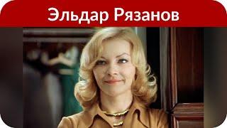 Эльдар Рязанов устроил скандал из-за пьянства Валентины Талызиной на съемках