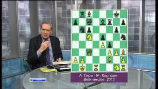 Шахматное обозрение 2013 Вейк-ан-Зее 13 тур