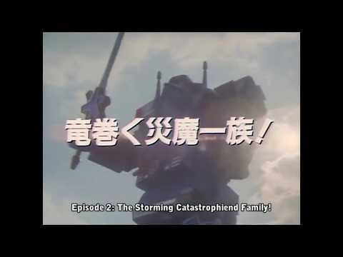 Kyuukyuu Sentai GoGoV Episode Ps