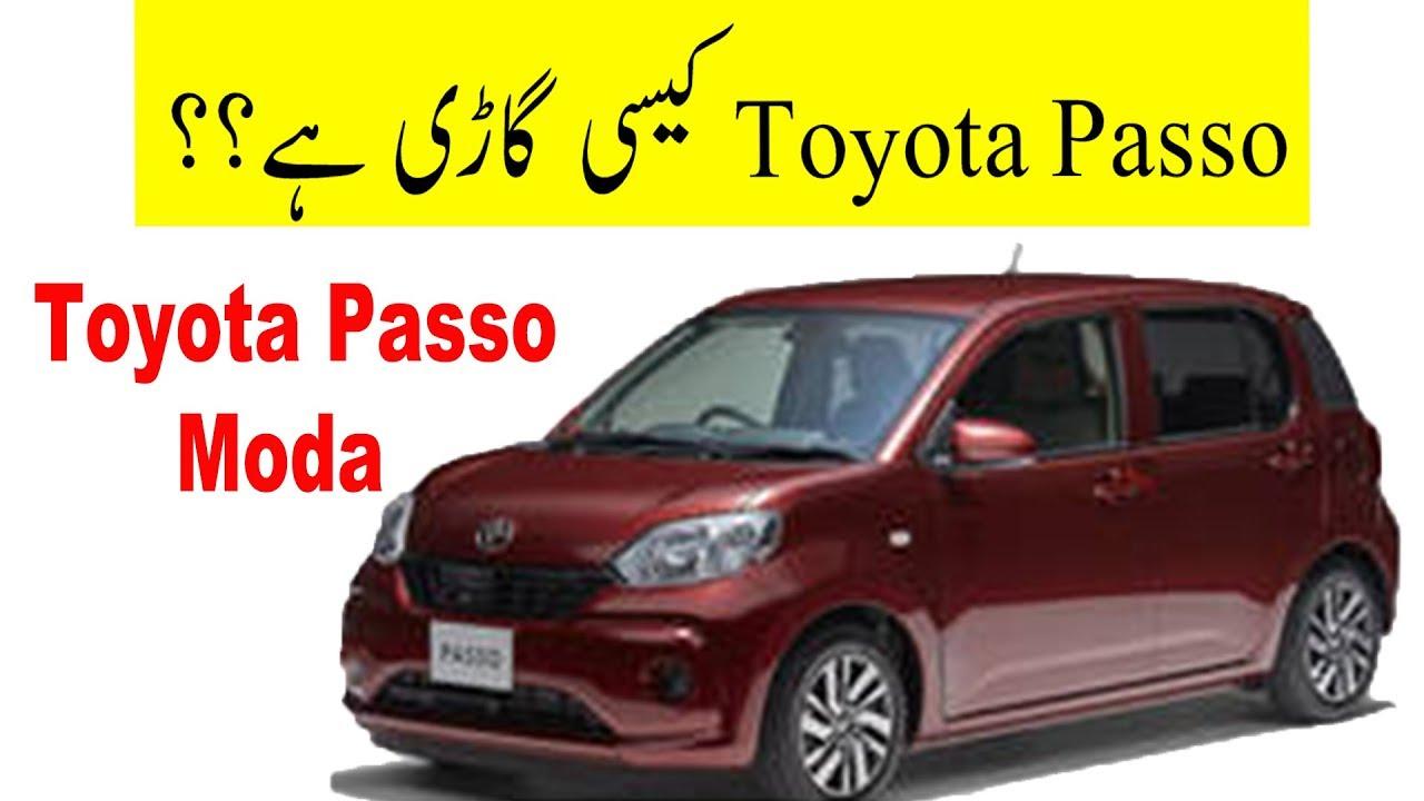 Toyota Passo In Pakistan Youtube