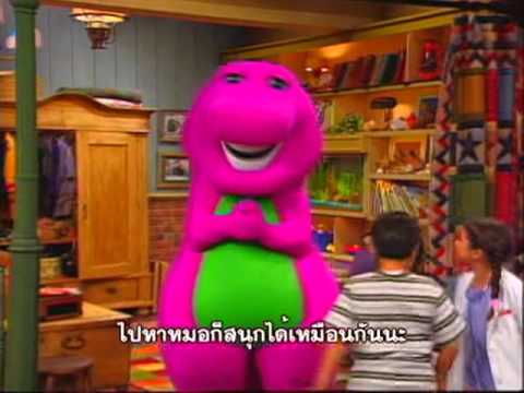 Barney Doctor Is A Friend Of Mine Song Youtube