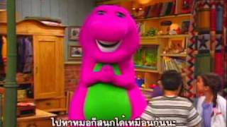 Barney - Doctor is a Friend of Mine Song