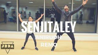 Remo - Senjitaley Dance Video | Anirudh Ravichander | Sivakarthikeyan | @JeyaRaveendran choreography