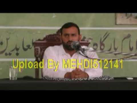 Khateeb-e-Ahl Bait Professor Abid Hussain Abidi (14 May 2017 Chungi Ammar Sidhu-Lahore) thumbnail