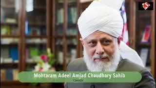 Khilafat Se Ham Kalam o Aawaaz Adeel Ahmad Chaudhary Canada