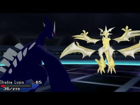 Pokemon Ultra Sun/UltraSol Hack Shadow Lugia Z Move