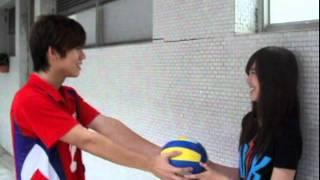 Volleyball Romance