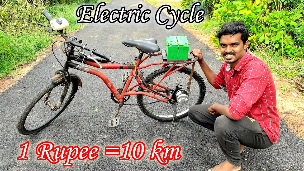 Electric Cycle செய்வது எப்படி   How To Make Electric Cycle At Home   WORLD SIMPLEST ELECTRIC CYCLE