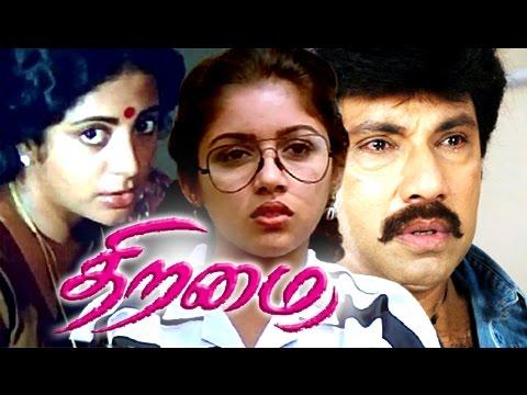 Tamil Super Hit Movies | Thiramai | Tamil Comedy Full Movies | Sathyaraj,Revathi,Srevidya