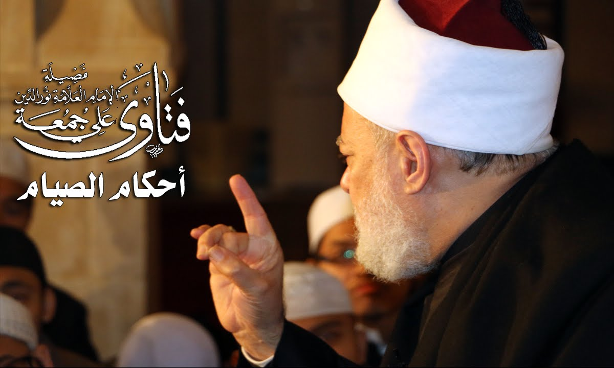 حكم من أفطر رمضان دون عذر Youtube