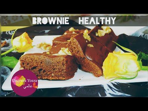 brownie-healthy-sans-sucre,-ni-beurre-appÉtissant-et-gourmand-❤❤👌👌😍😍