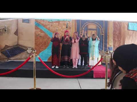 Valley Crescent School Students singing Bimillah, Culture Day 2019