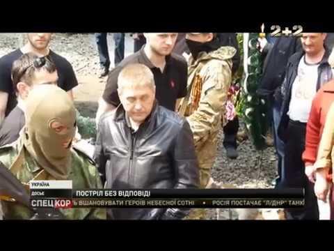 Снайпери Майдану –