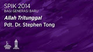 Allah Tritunggal - Pdt. Dr. Stephen Tong dan Rekan-rekan   SPIK Bagi Generasi Baru 2014 (E01)