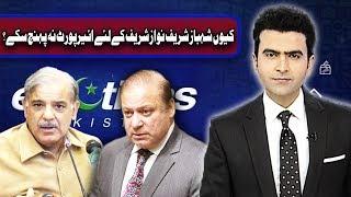 الیکشن پاکستان - 15 جولائی 2018ء