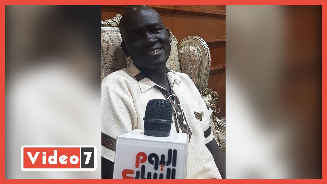 وزير رياضة جنوب السودان : أنا أهلاوى و أتمنى نقل تجربة مصر مع الشباب لدولتنا  - 16:59-2021 / 4 / 10