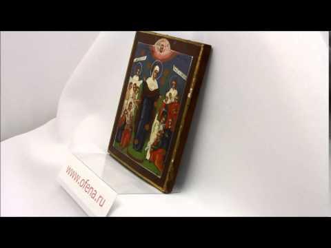 Купить старинные иконы в Москве - Икона старинная святой Серафим .