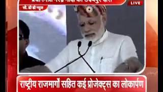 PM Modi ji speaking in Marwari language /Rajasthani language...