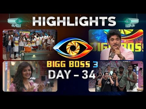 Bigg Boss Telugu Season 3: Day 34 Highlights | Housemates Performs Several Tasks | ABN Telugu teluguvoice