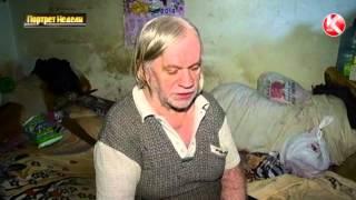 """""""Из кожи вонЬ"""" - """"Портрет недели"""" от 01.06.2014"""