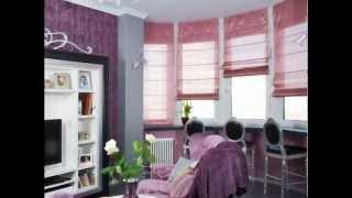 видео Каталог штор: рулонные, французские, римские и классические шторы
