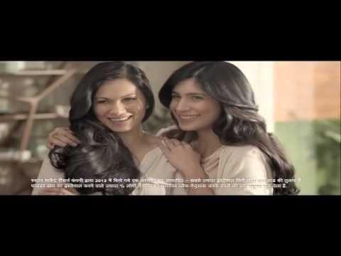 Garnier Black Naturals Ad Cast