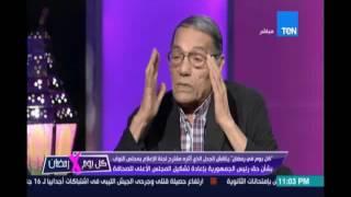 صلاح عيسى: حول مقترح يعطي للرئيس تشكيل المجلس الأعلى للصحافة بحرية مطلقة دون اشتراطات