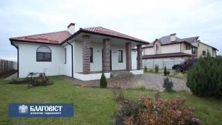 видео Ляпидевского 14