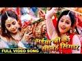 Amrita Dixit का सुपरहिट Song - Maiya Ji Ka Solha Singaar - New Hit Hindi Song 2018