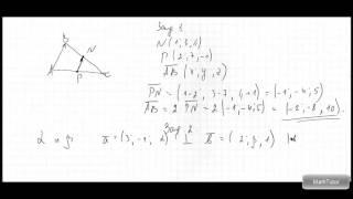 Скалярное произведение векторов  Решение задач