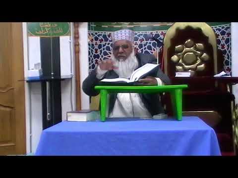 darse quaran by Syed Muhammad Farooq shah Sialvi 21 Sept 2017