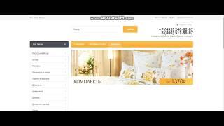 Як пройти перевірку на Яндекс Маркет, інструкція для власників інтернет-магазинів