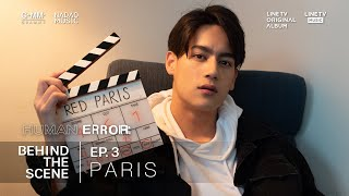 [HUMAN ERROR] Behind The Scenes - PARIS | Nadao Music