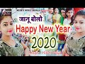 || Happy New Year || 2020 New Year Special || Kab Aauoge Tum || Mishti Priya Special Song ||