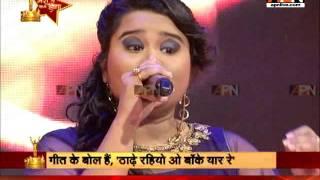 Watch Muskan Gautam singing on 'thadey rahiyo oo baakey yaar re' at Mera Bhi Naam Hoga, only on APN