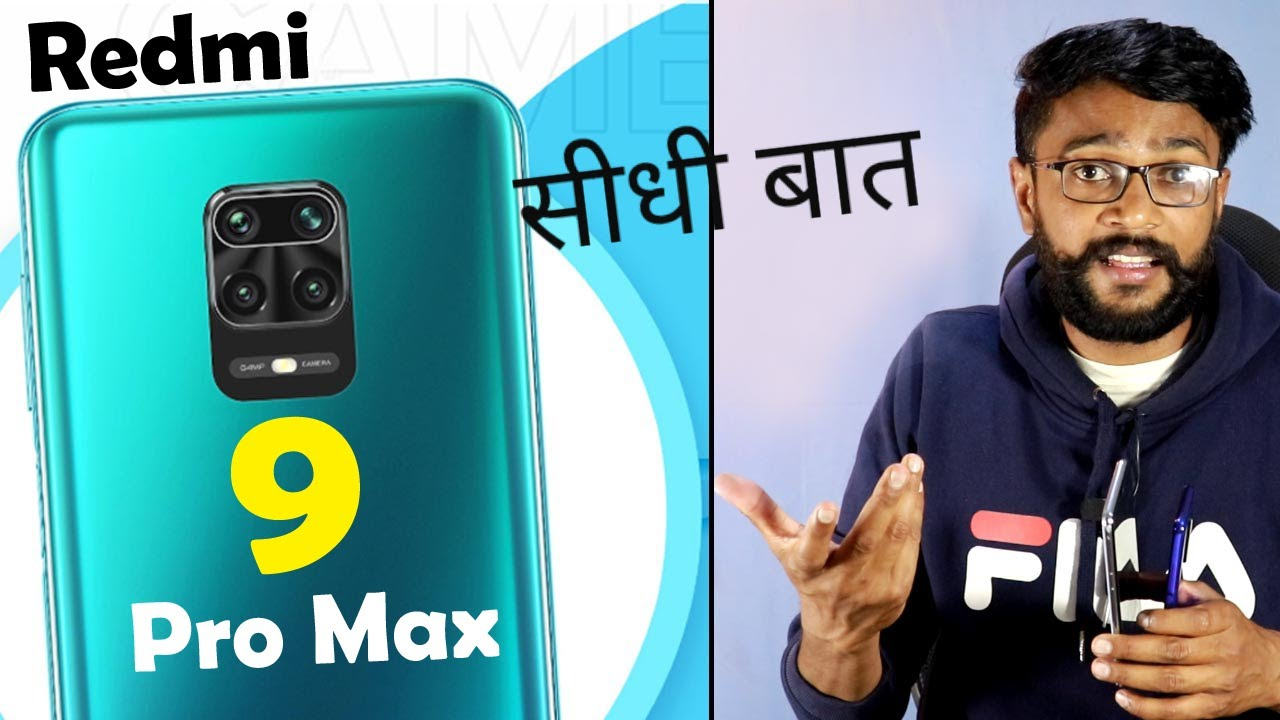 Redmi Note 9 Pro Max & 9 Pro – Max is Nothing to Buy !!