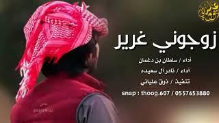 أفضل شيلتين سعبييييية نجرانيه لعام 2018 طرب × طرب