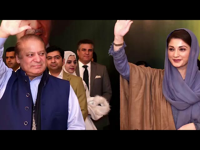 Maryam Nawaz from Jail Message - PMLN Whatsapp Status for Election - Facebook Election PML status