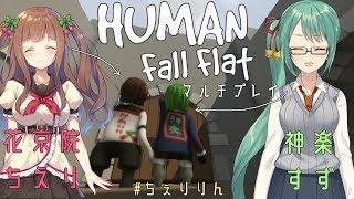 [LIVE] 【HFF】ちえりさんとふにゃふにゃカチコミ【アイドル部】