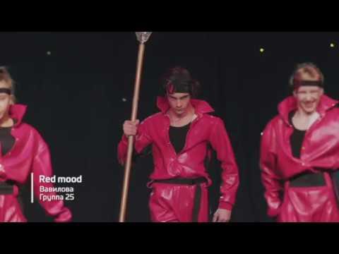 Тодес Вавилова 25 группа Red Mood   Катя Адушкина