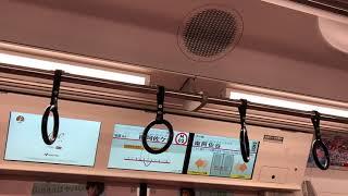 東京メトロ丸ノ内線2000系2011編成 荻窪→南阿佐ヶ谷