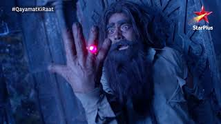 Qayamat Ki Raat | Weekend Horror Dose
