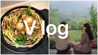 브이로그 | 밀푀유나베 만들기 | 에어프라이어 감자요리…