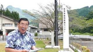 香川洋二のビデオレター No20 岐阜県動物愛護センター