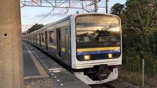 209系2100番台マリC608編成那古船形発車