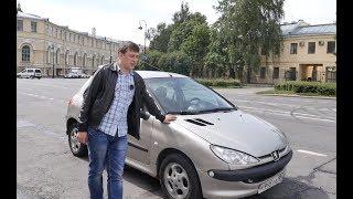 Пежо 206 ( Peugeot 206) городской боец