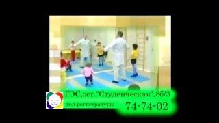 Спиральные движения против сколиоза  у детей