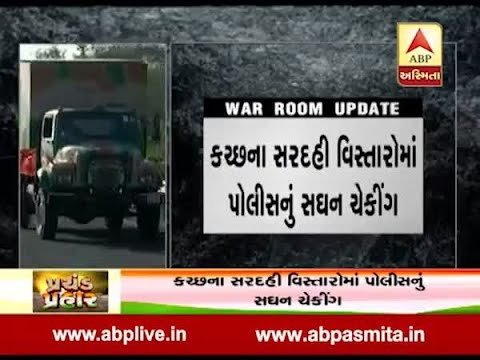 High Alert in Gujarat after the India Air Strike on Pakistan