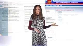 7. Онлайн подготовка к ЕГЭ по истории